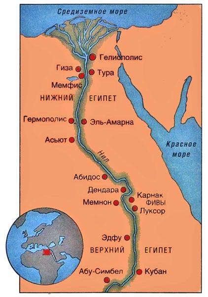 Древний Египет — Википедия