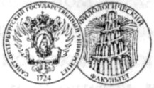 Темы для егэ по истории, ответы на пробный экзамен егэ по русскому