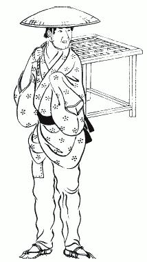Просмотр изображений по теме: древние японцы