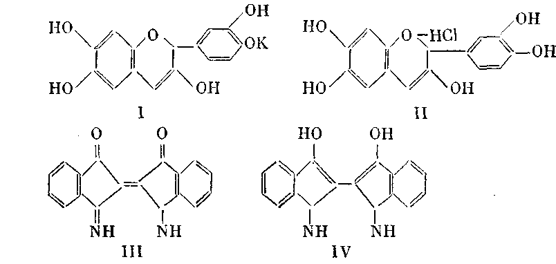 Для соединения атомов углерода