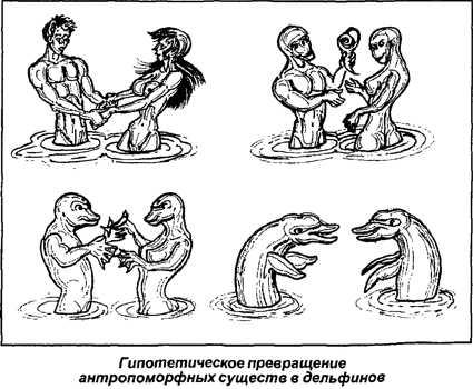 как лижут член у зверей люди