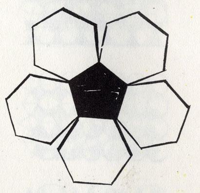 Тем более что шестиугольник