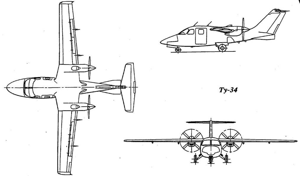 замены массового Ан- 2.