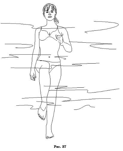 Начните бег – движения рук и